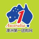 澳洲第一团购网头像