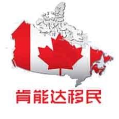 加拿大移民头像