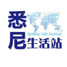 悉尼生活站头像